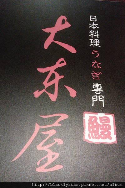 IMAG0151_副本