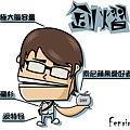 chaoyi.png