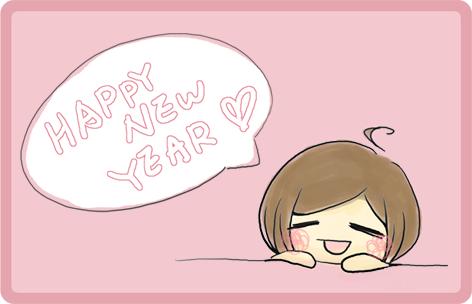 新年1.png