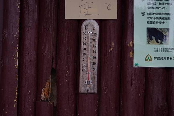20130425-27大雪山賞鳥比賽 好冷~還要小心黑熊喔XD