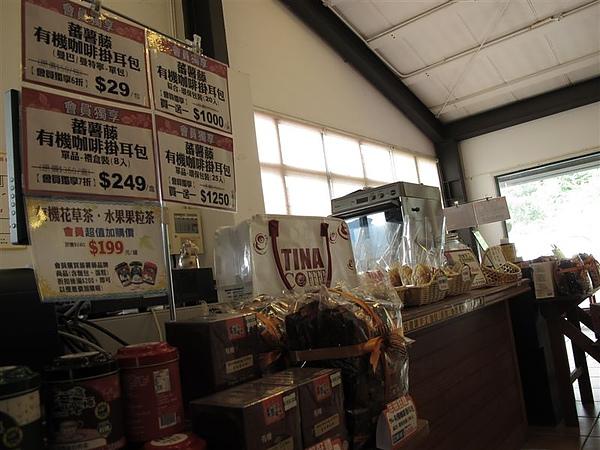 TINA廚房~!!也有賣紀念品歐