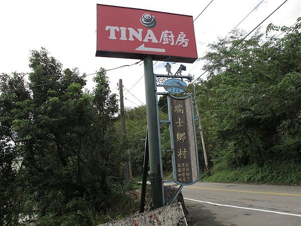 TINA廚房~!!