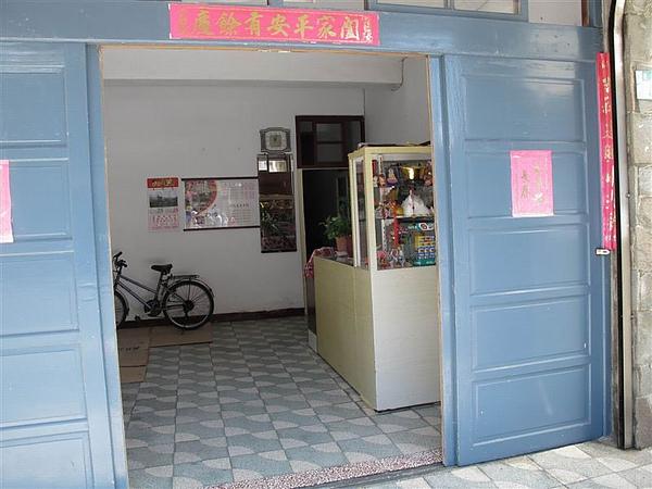 20100926 風箏節 鄰近商家.JPG