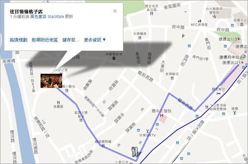 Google-Chrome_2011-09-23_04-33-29_th