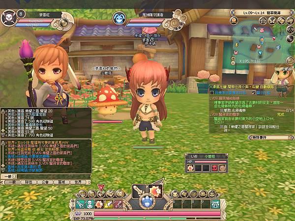 snapshot_20110630_143132.jpg