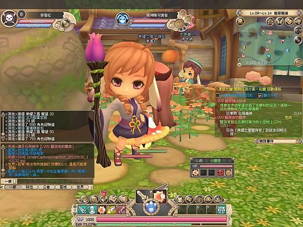 snapshot_20110630_143149.jpg