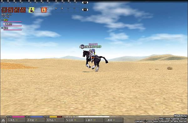 mabinogi_2012_07_13_036