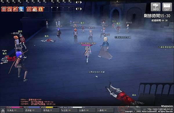 mabinogi_2012_07_15_015