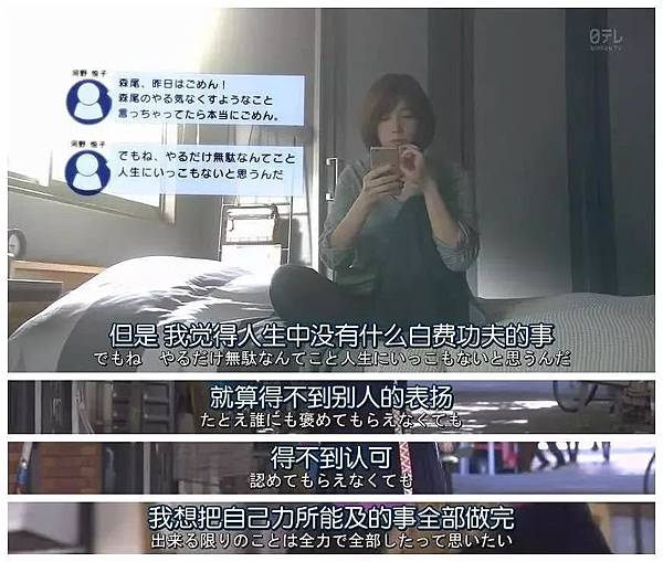 WeChat 圖片_20180525165533.jpg