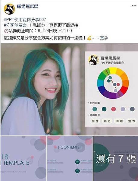 WeChat 圖片_20180613133404.jpg