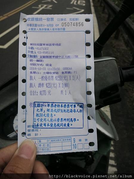 IMG_4560.JPG