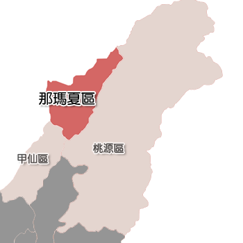 Namasia_District.png