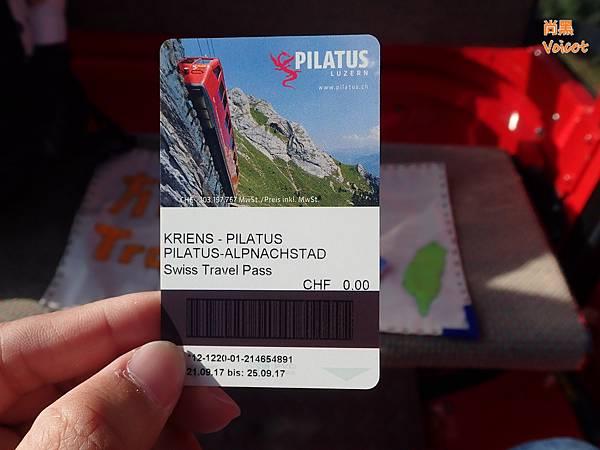P9215980.JPG