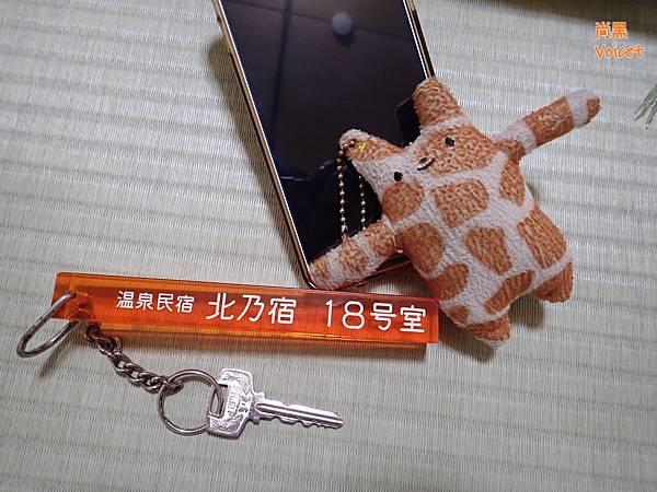 P8073217.JPG