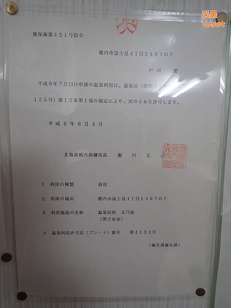P8073226.JPG