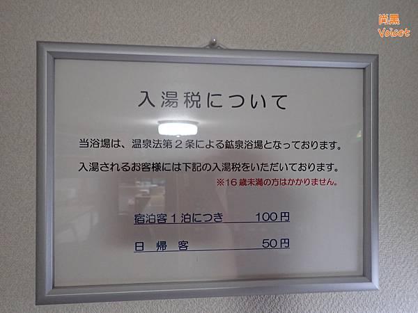 P8073229.JPG