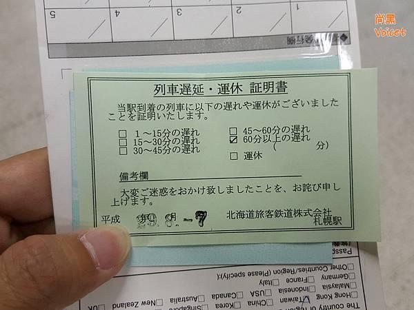 20170807_090234.jpg