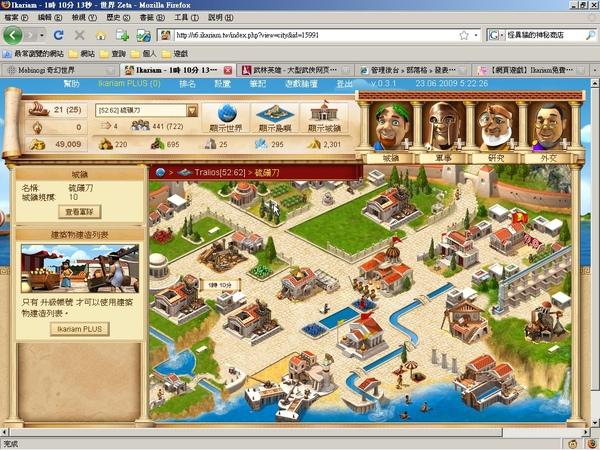 城鎮畫面.jpg