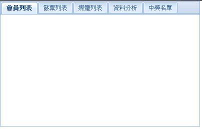 tab_fin.jpg
