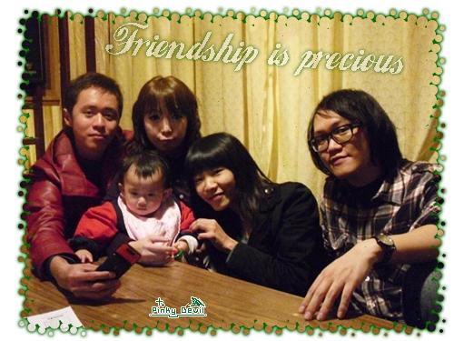 2011.01.19 喇叭幫聚會