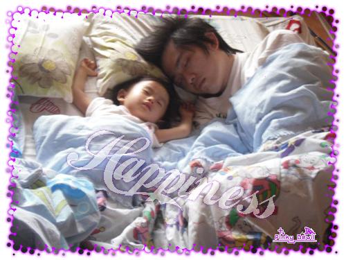 2011.10.09 可愛睡臉