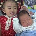 2012.05.16-02希齊兩姐弟