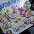 2012.05.25-05超讚的禮物,小小希好愛