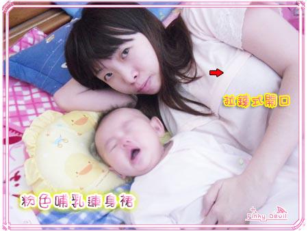 001*拉鍊式系列:粉色哺乳連身裙.png