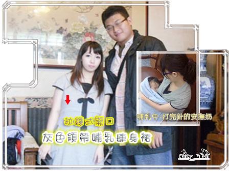 003*拉鍊式系列:灰色領帶哺乳連身裙.png