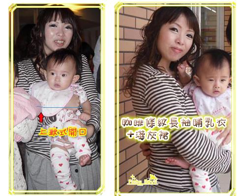 009*上掀式系列:咖啡條紋長袖哺乳衣+淺灰長裙.png