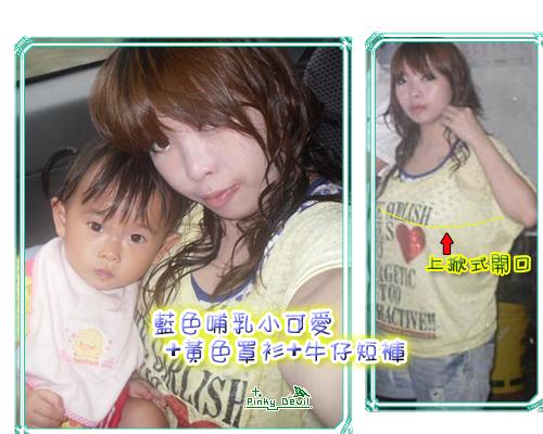 010*上掀式系列:藍色哺乳小可愛+黃色罩衫+牛仔短褲.png
