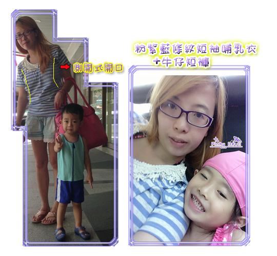 018*側開式系列:粉紫藍條紋短袖哺乳衣+牛仔短褲.png