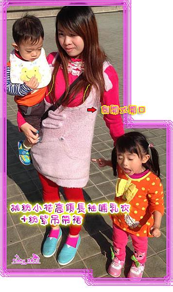 019*側開式系列:桃粉色小花高領長袖哺乳衣+粉紫吊帶裙.png