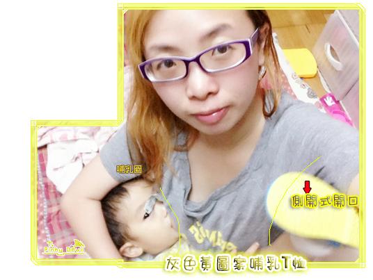020*側開式系列:灰色黃圖案哺乳T恤.png