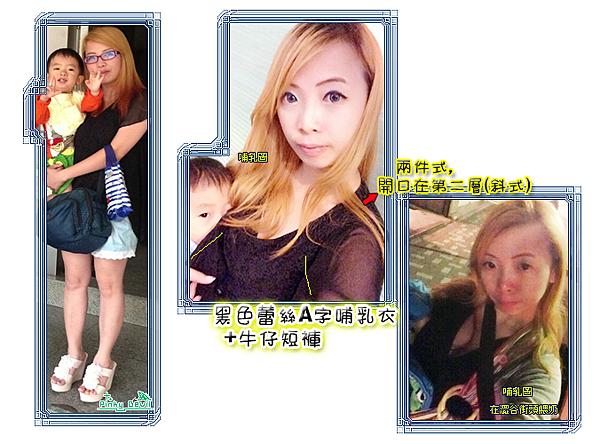 025*兩件式系列:黑色蕾絲A字哺乳衣+牛仔短褲.png