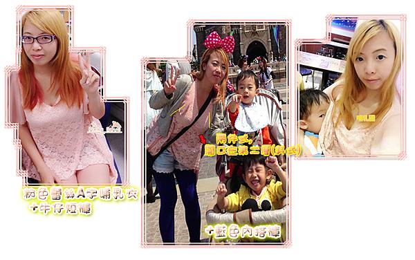 026*兩件式系列:粉色蕾絲A字哺乳衣+牛仔短褲.png