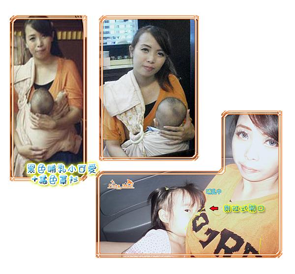 028*側拉式系列:黑色哺乳小可愛+橘色罩衫.png