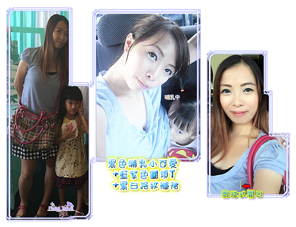 028*側拉式系列:黑色哺乳小可愛+藍紫色圓領T+黑白格紋褲裙.png