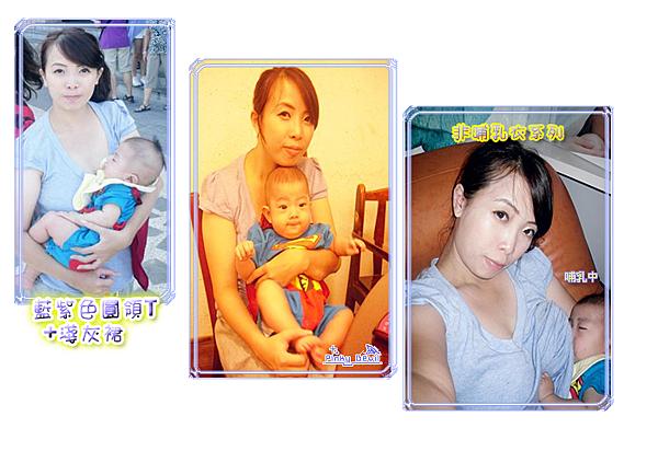 031*非哺乳衣系列:藍紫色圓領T+淺灰裙.png