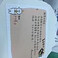 2017.06.16-001幫周寫的卡片.png