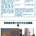 2017.07.01-020愈查資料愈心酸.PNG