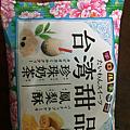 2017.06.29-004珍珠奶茶巧克力.png