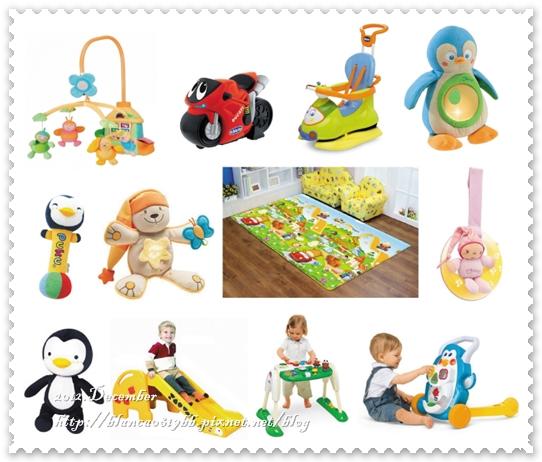 玩具、地墊類