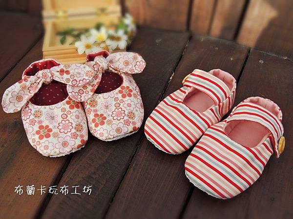 NO14嬰兒鞋