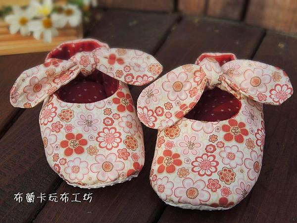 NO.14 瑪莉珍綁帶嬰兒鞋