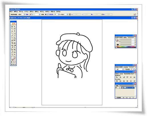 畫畫女孩-2.jpg