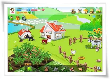 農場.jpg