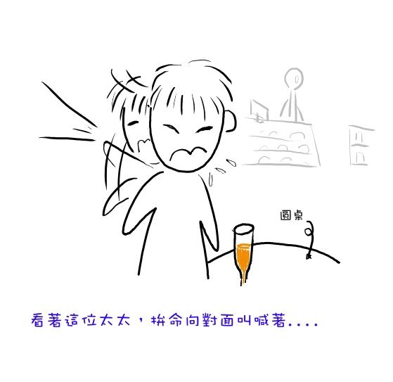 990715-3.jpg