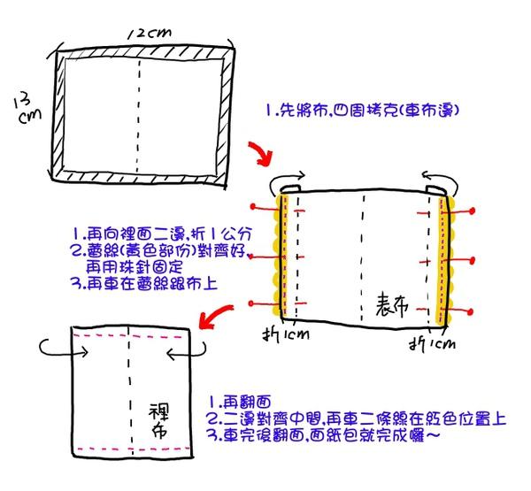 1000117-3.jpg