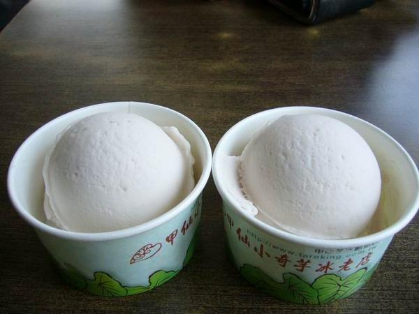 甲仙芋冰.JPG